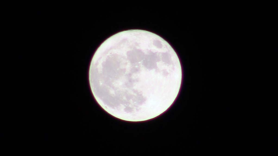 Canon HF R506 Super Moon Zoom